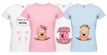 Tricouri personalizate pentru gravide